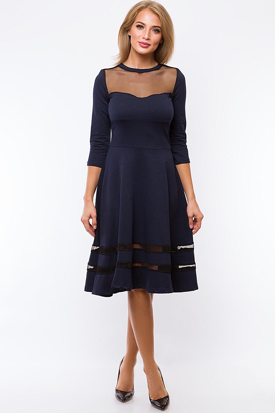 Платье #96097