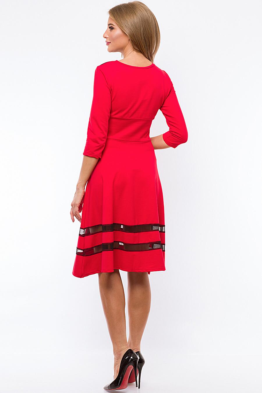 Платье #96100