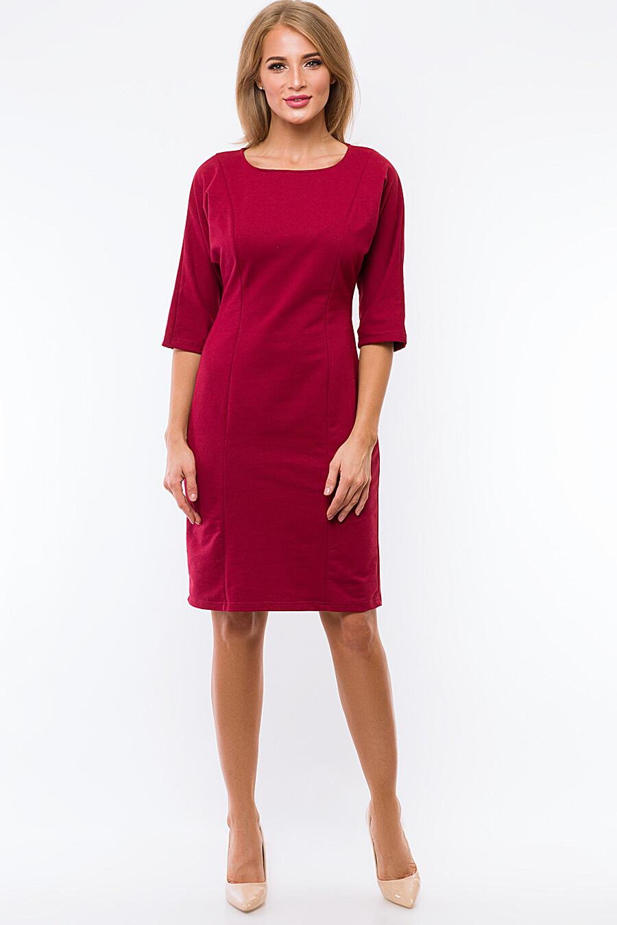 Платье #96101