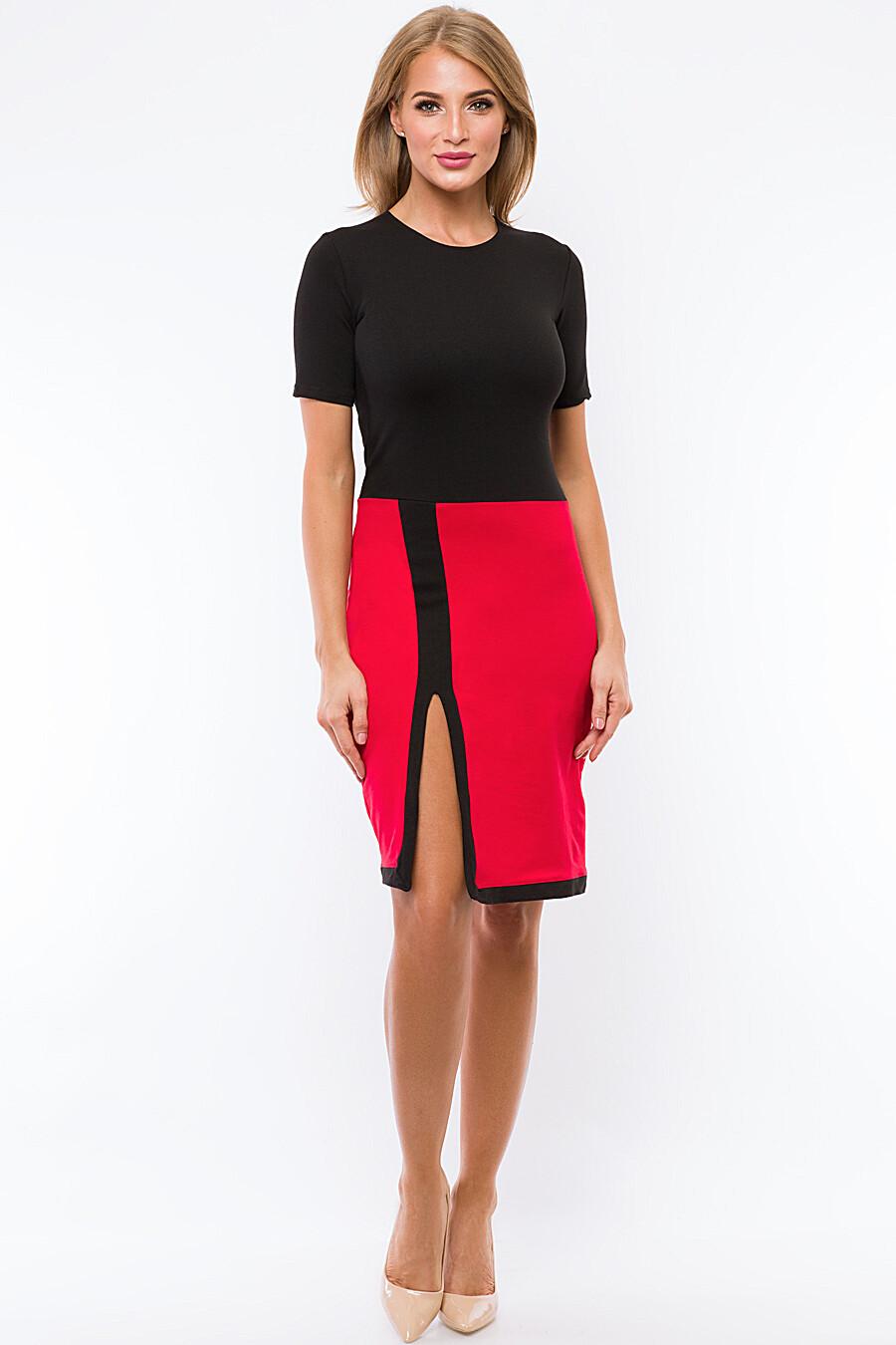 Платье MARTA (96102), купить в Optmoyo.ru