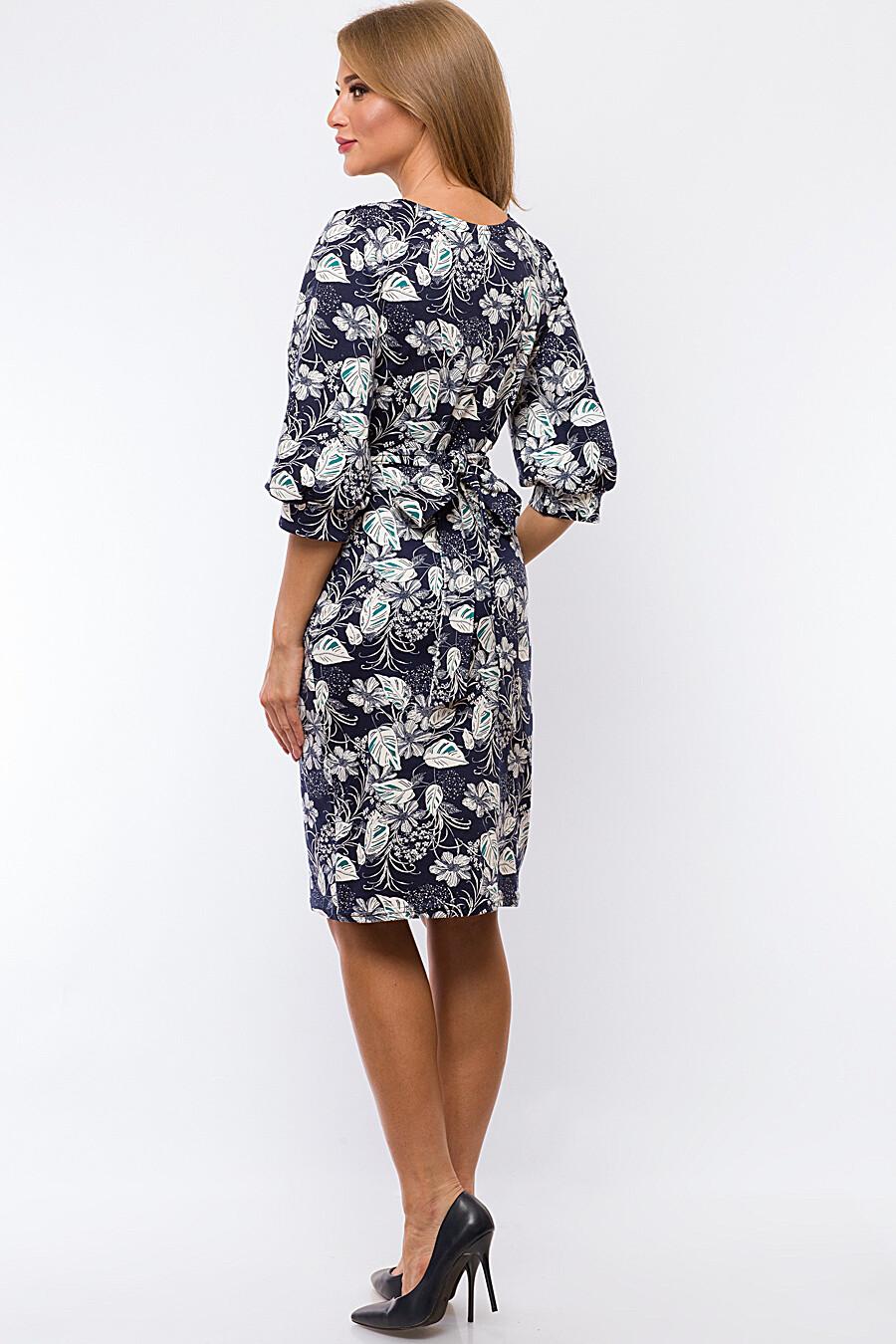Платье #96107