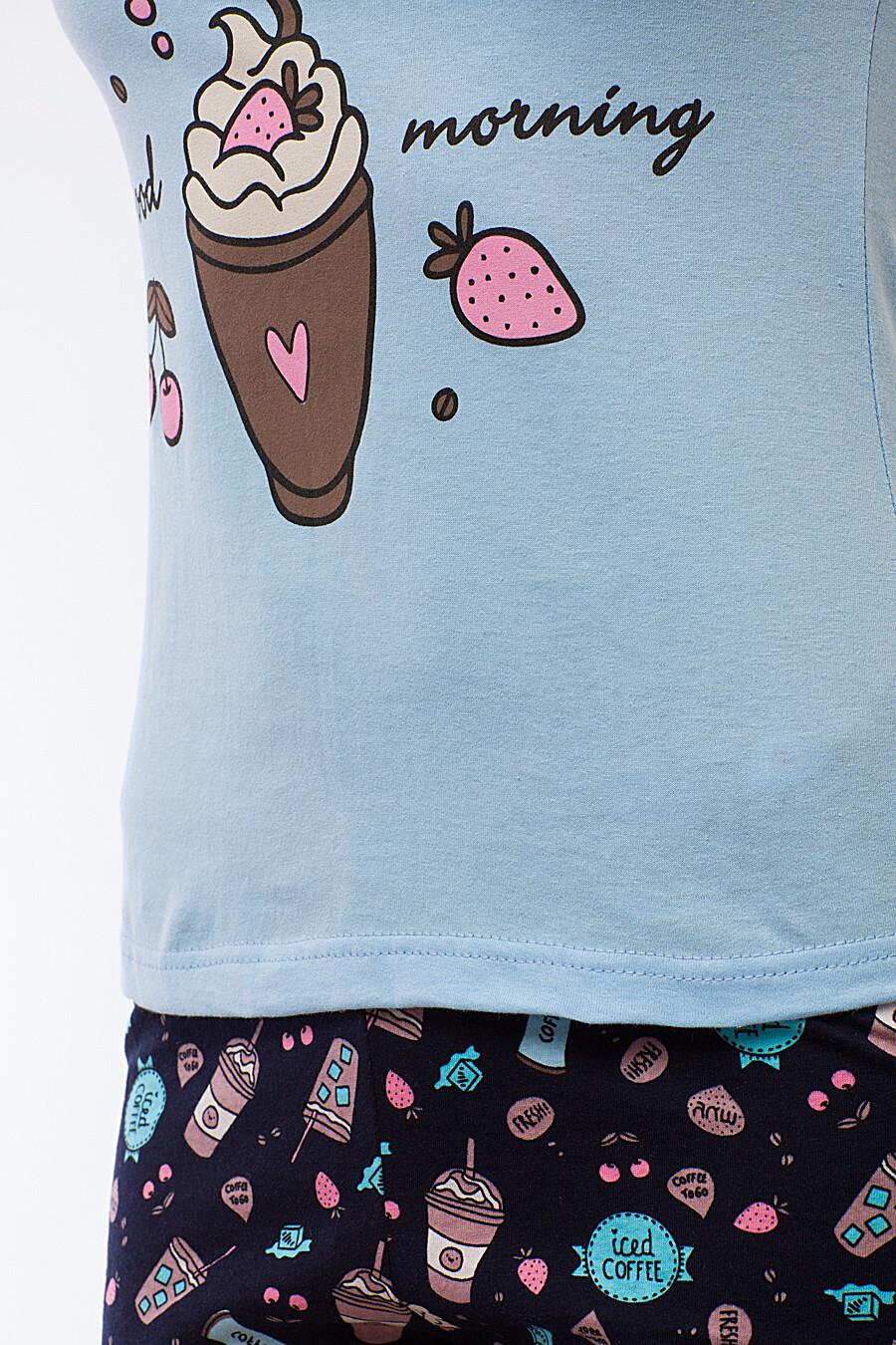 Пижама #96142