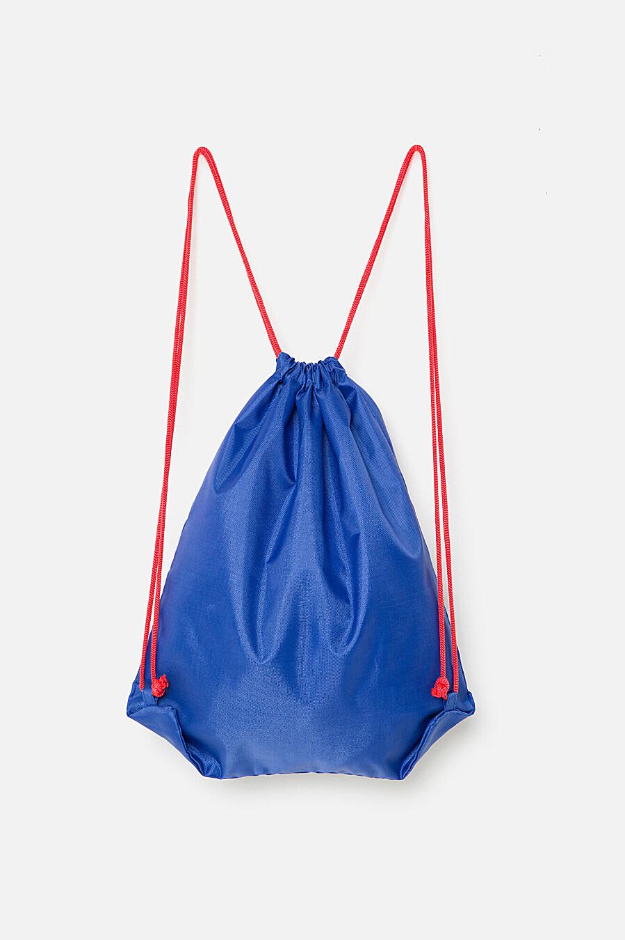 Рюкзак ACOOLA (96233), купить в Optmoyo.ru