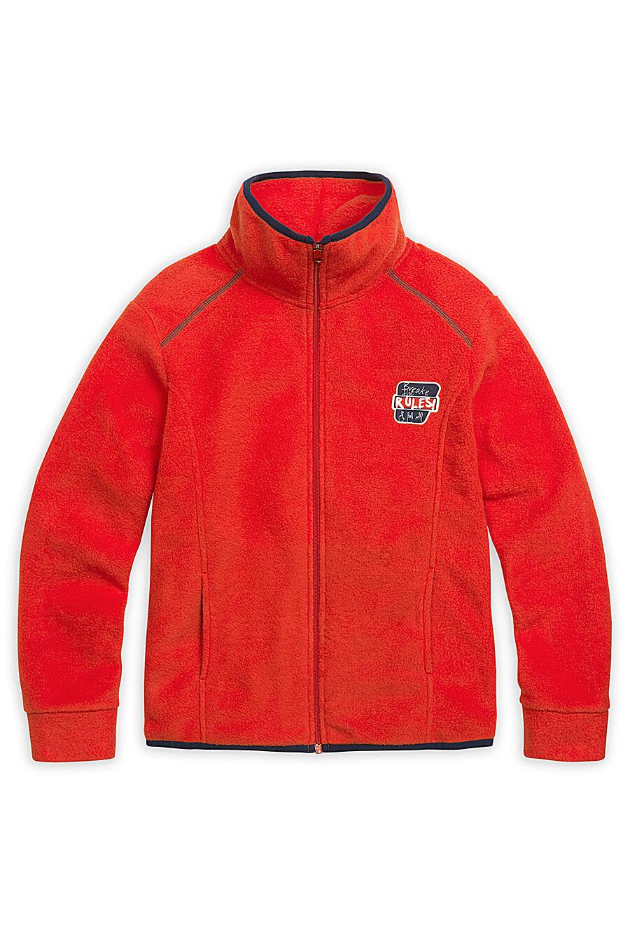 Куртка PELICAN (96246), купить в Optmoyo.ru
