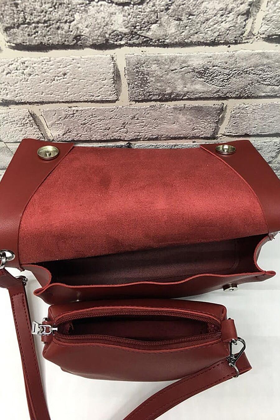 Сумка-портфель + органайзер-кроссбоди #96372