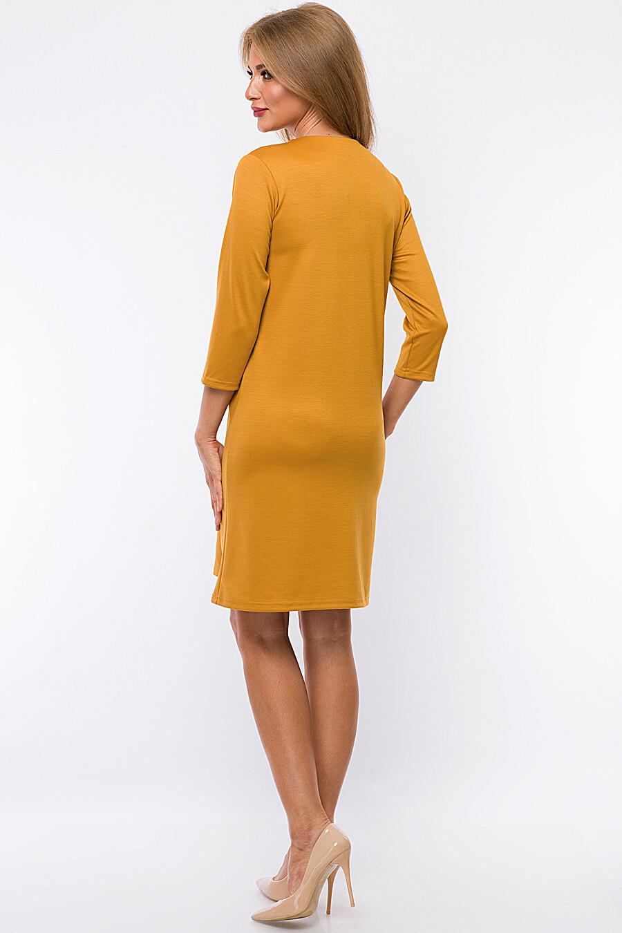 Платье #96440