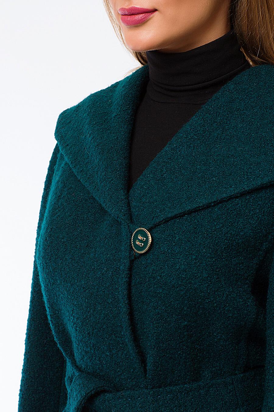 Пальто TRIFO (96556), купить в Optmoyo.ru