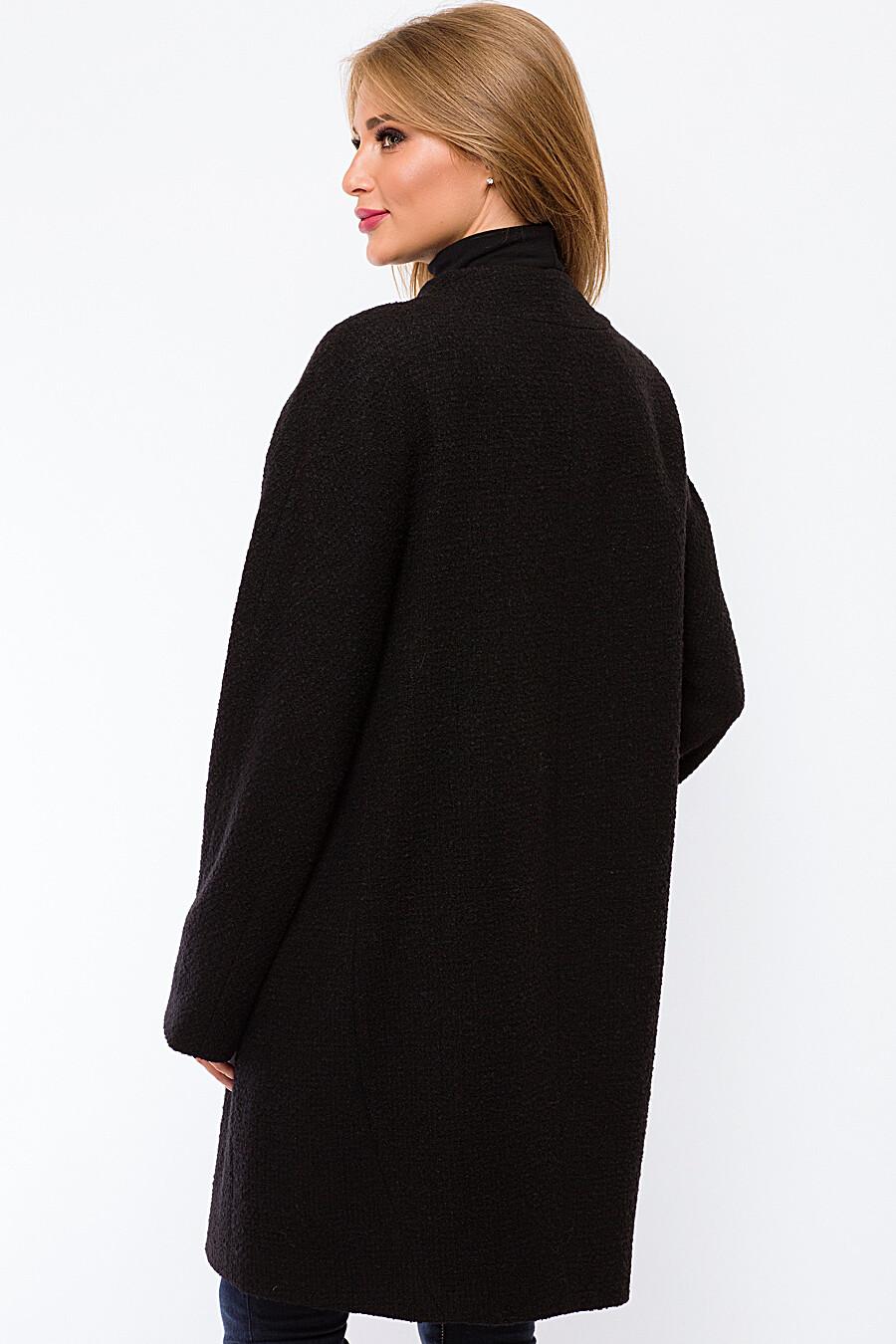 Пальто TRIFO (96558), купить в Optmoyo.ru