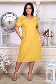 Платье 22179