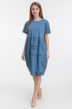 Платье MODALIME