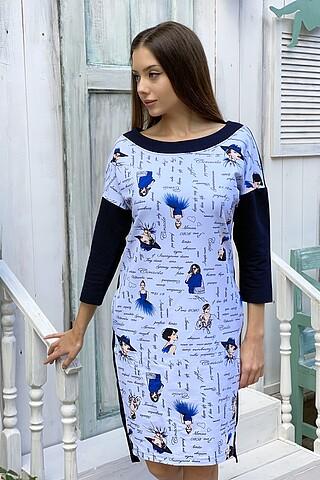 Платье 3646 НАТАЛИ