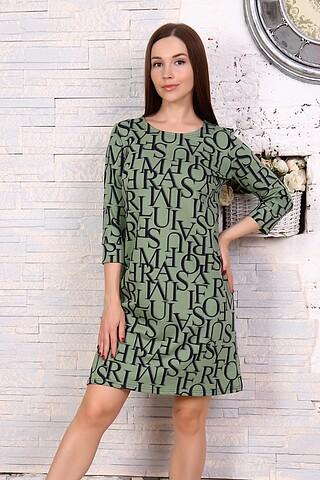 Платье 10503 НАТАЛИ
