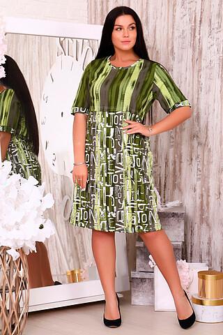 Платье СОФИЯ37