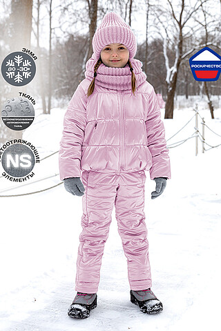 Комплект 7з1821 розовый NIKASTYLE