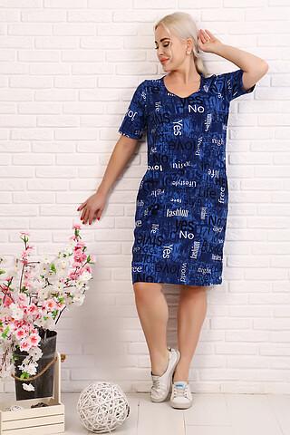 Платье 12889 НАТАЛИ