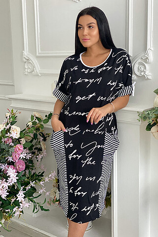 Платье 9043 НАТАЛИ