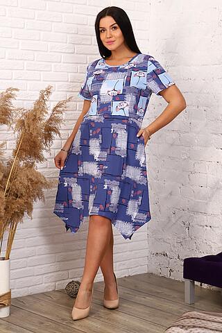 Платье 4861 НАТАЛИ