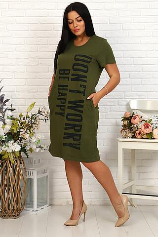 Платье 11568 НАТАЛИ