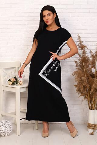 Платье 13630 НАТАЛИ