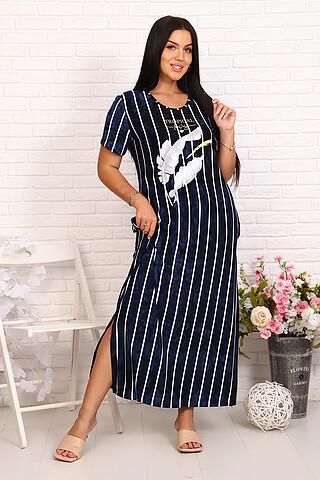 Платье 26054 НАТАЛИ