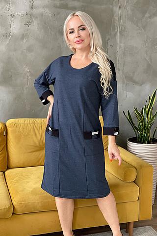 Платье 9083 НАТАЛИ