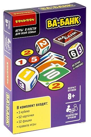 Настольная игра BONDIBON