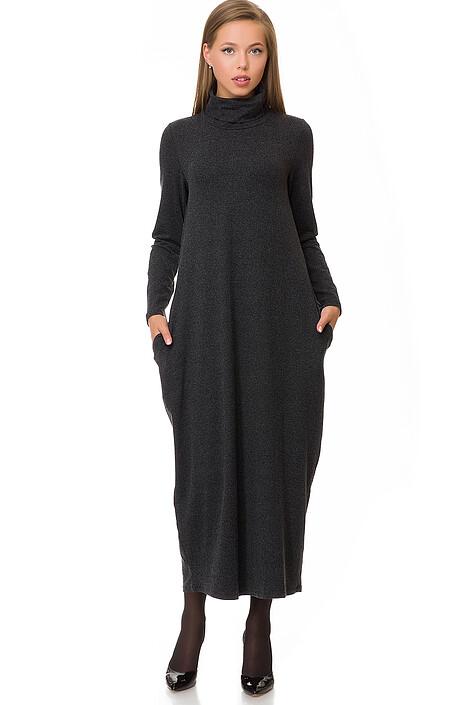 Платье за 1260 руб.