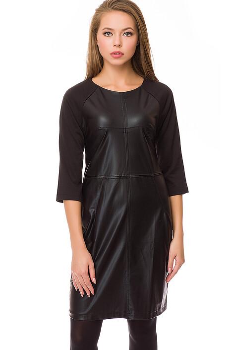 Платье за 1099 руб.
