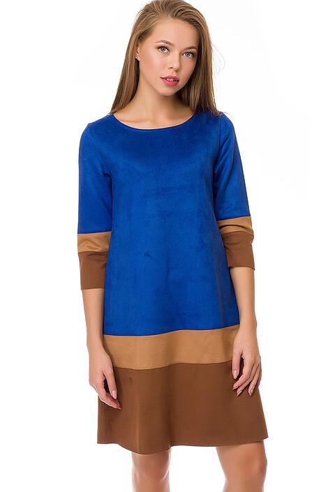 Платье за 1285 руб.
