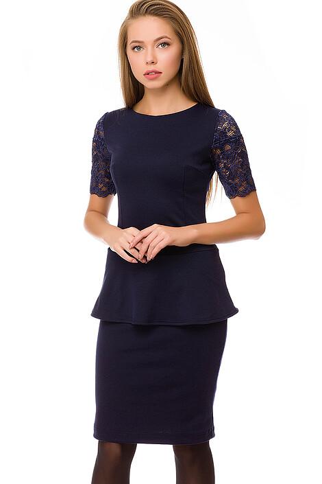 Платье за 1222 руб.