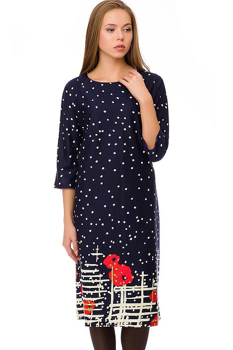 Платье за 980 руб.