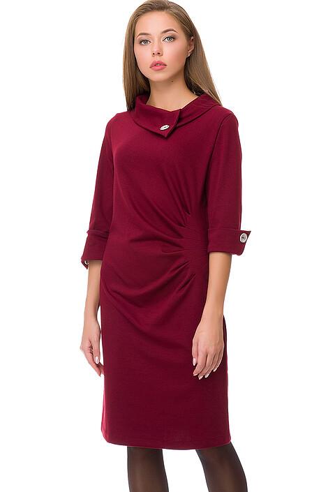 Платье за 912 руб.