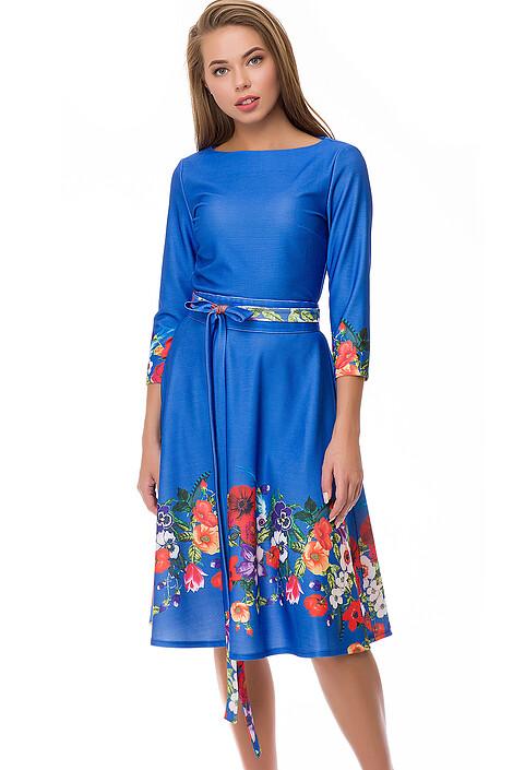 Платье за 2050 руб.