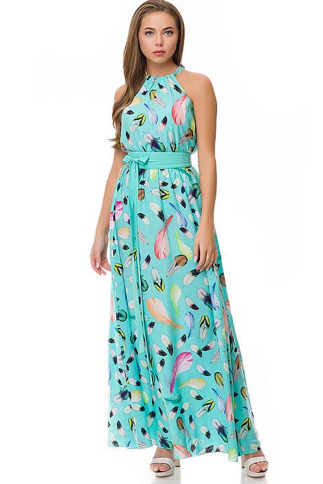 Платье за 1472 руб.
