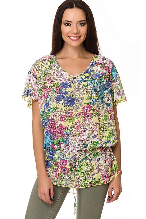 Блуза за 850 руб.