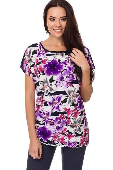 Блуза за 546 руб.