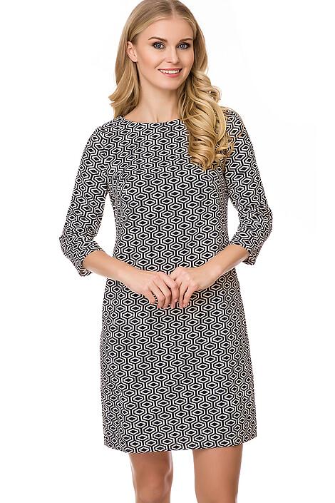 Платье за 1356 руб.