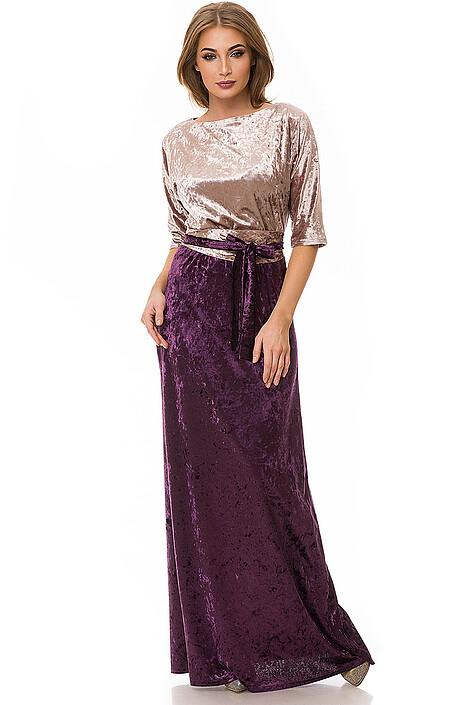 Платье за 1200 руб.