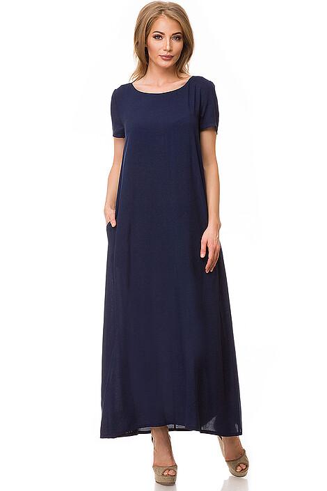 Платье за 1197 руб.
