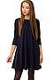 Платье #69489. Вид 1.