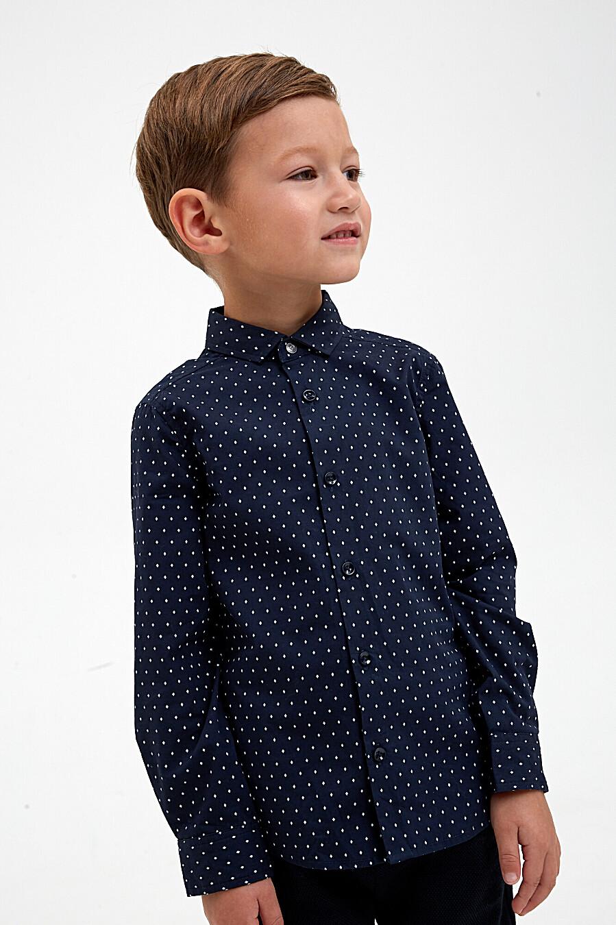 Рубашка #100376