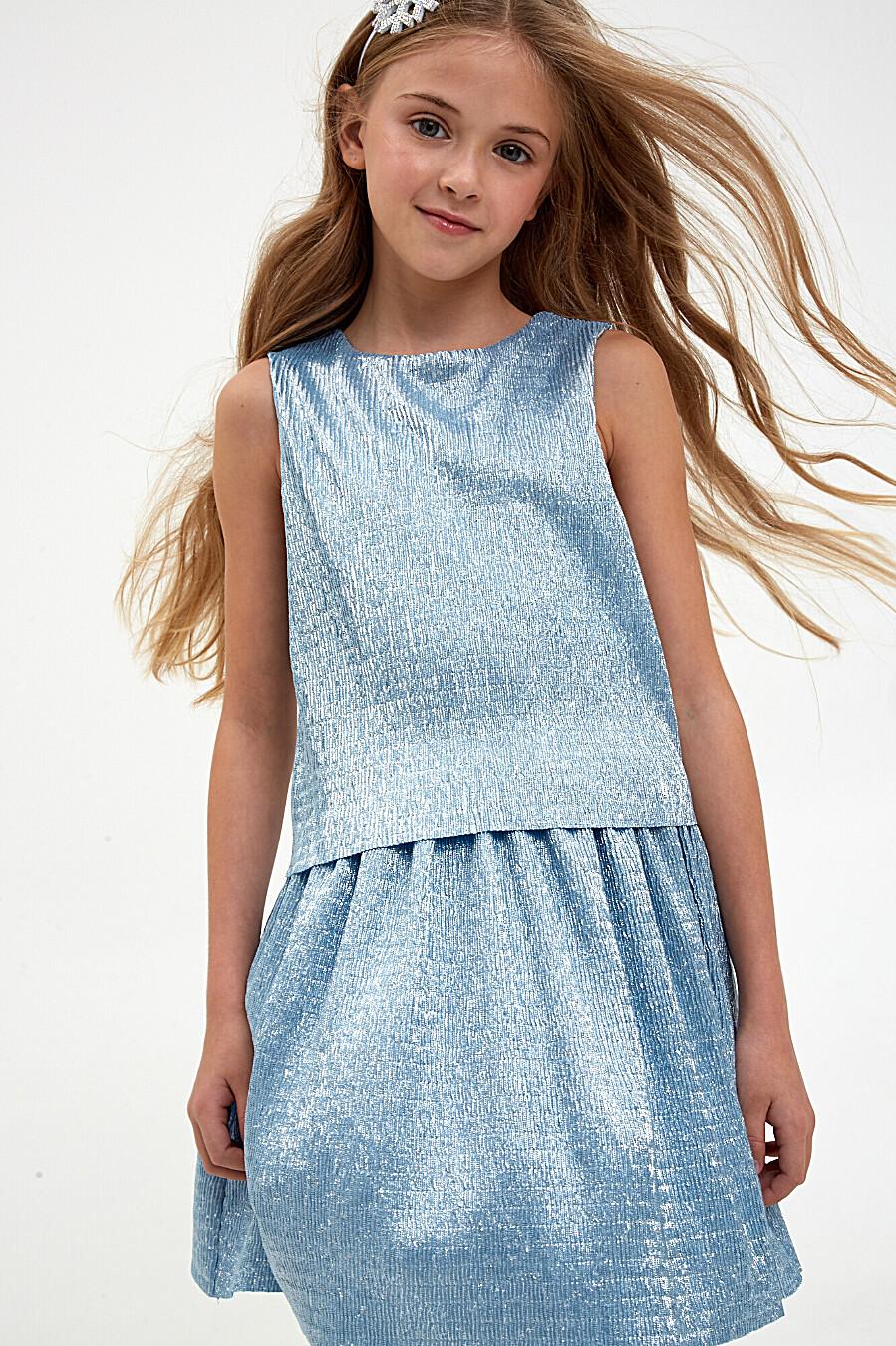 Платье #100393