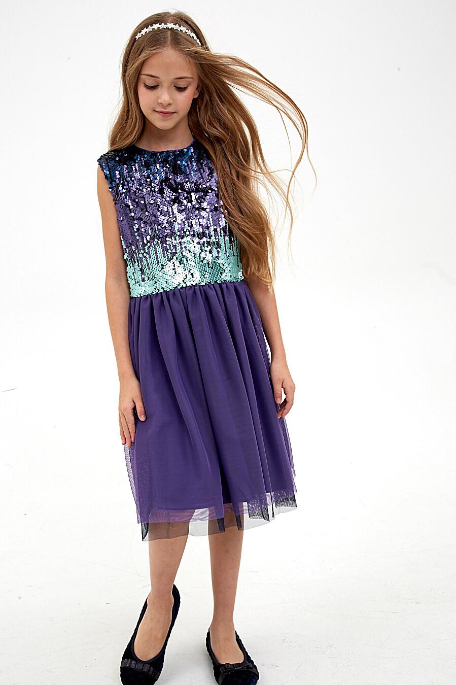 Платье #100399