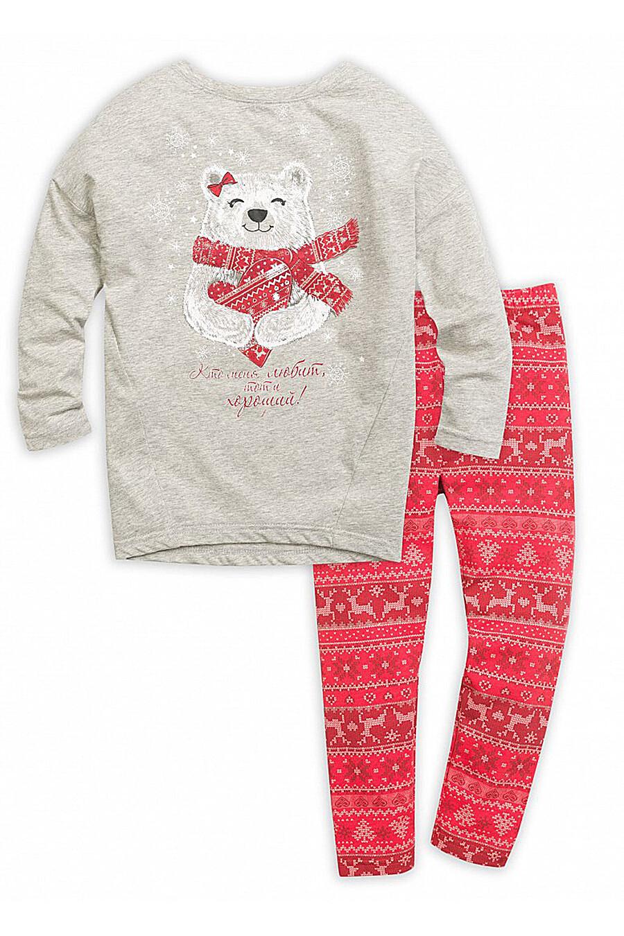 Комплект (Леггинсы+Туника) для девочек PELICAN 100435 купить оптом от производителя. Совместная покупка детской одежды в OptMoyo