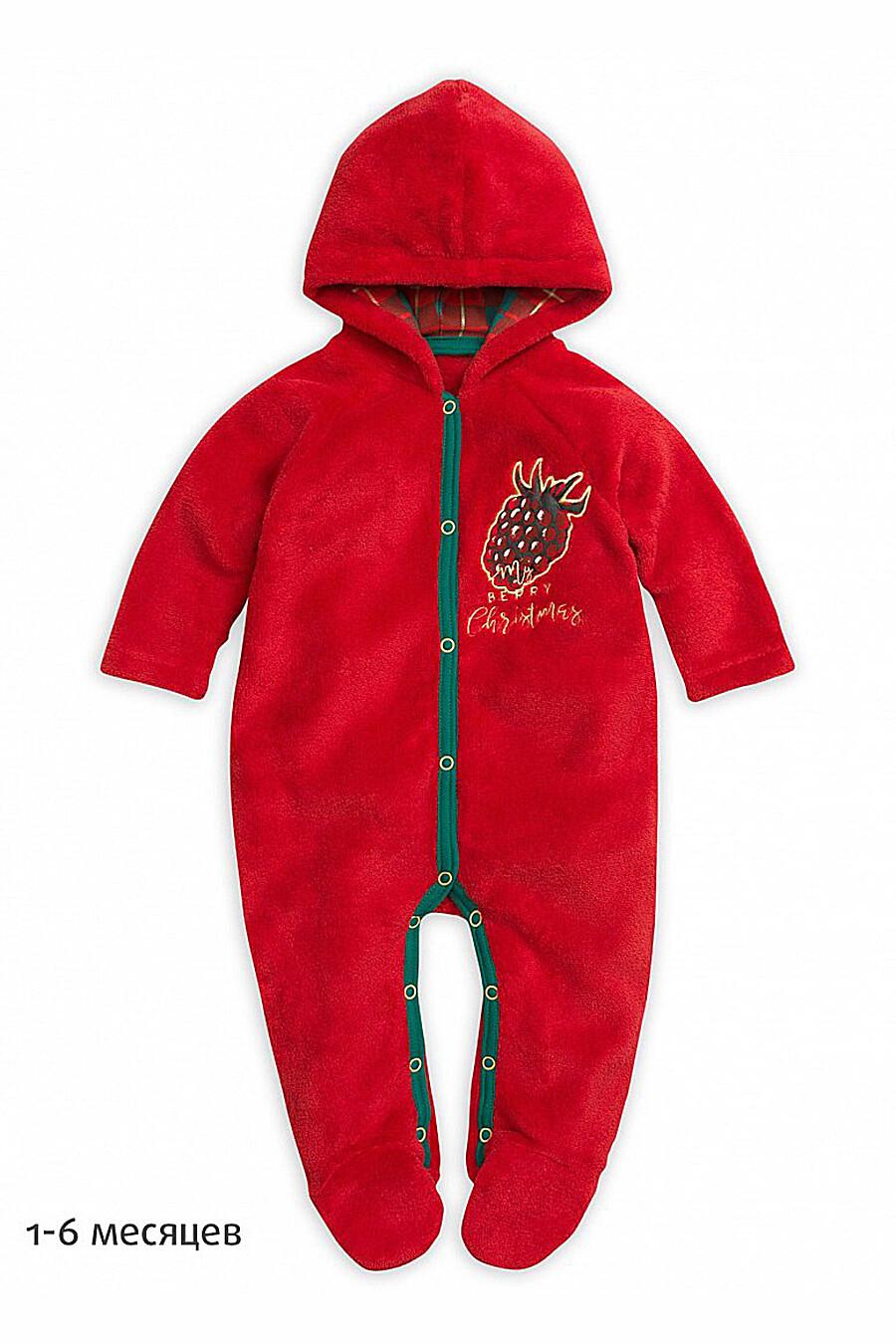 Комбинезон для девочек PELICAN 100447 купить оптом от производителя. Совместная покупка детской одежды в OptMoyo