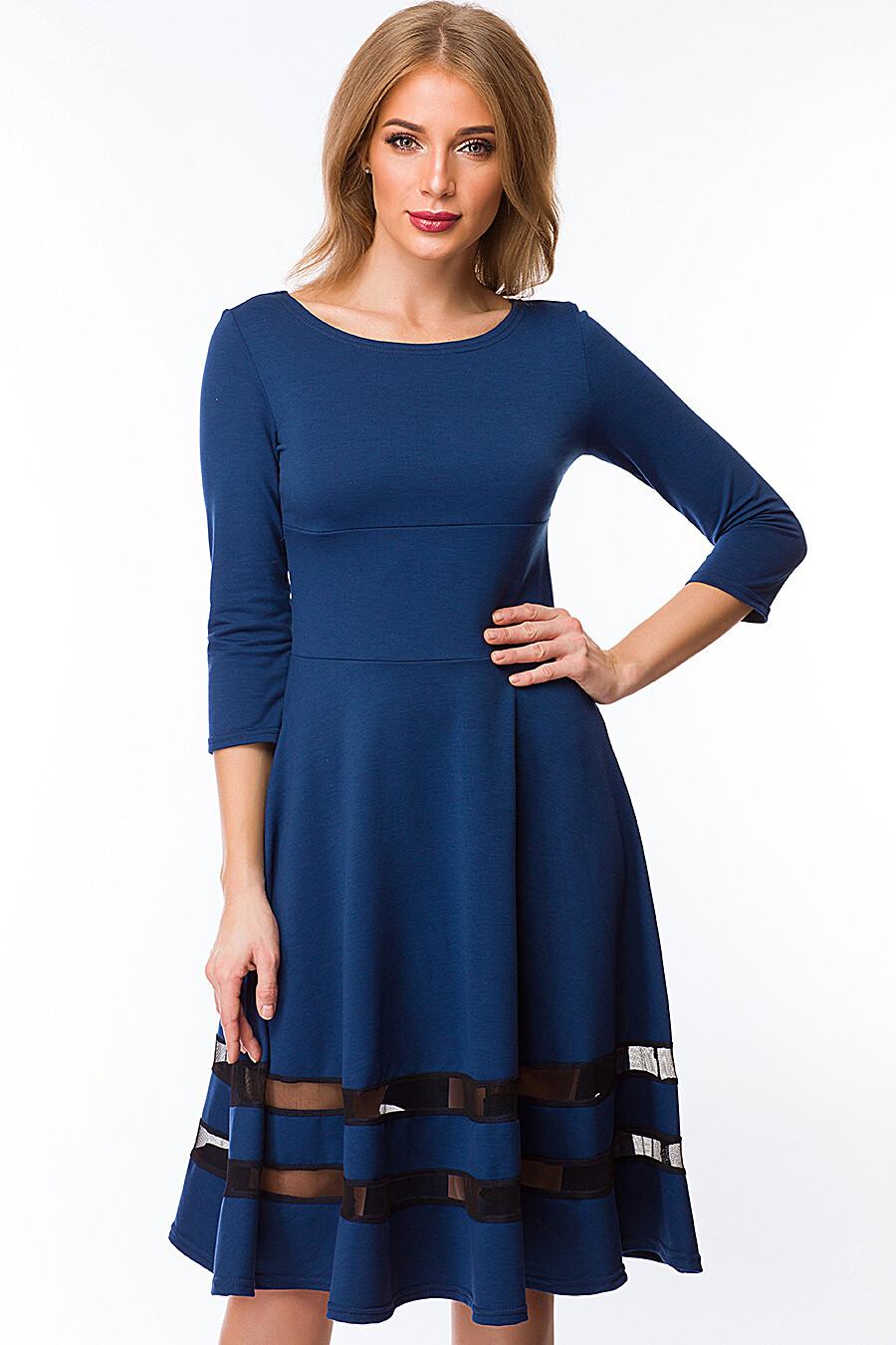 Платье #100498