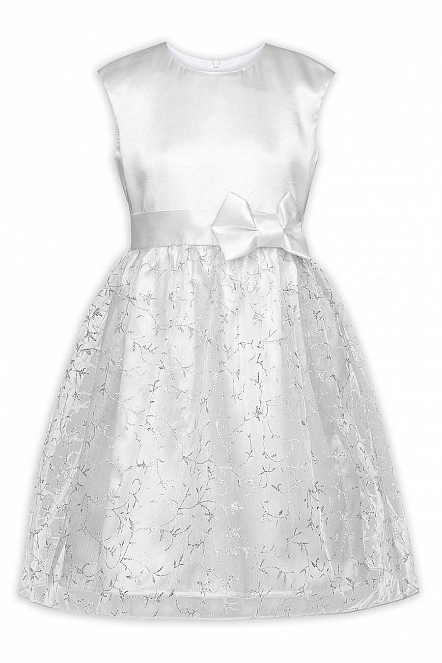 Платье #100539