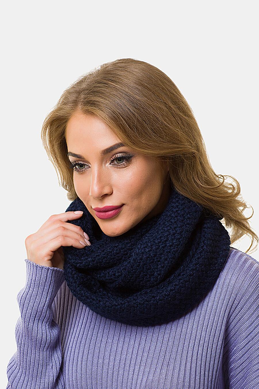 Снуд VAY (102248), купить в Moyo.moda
