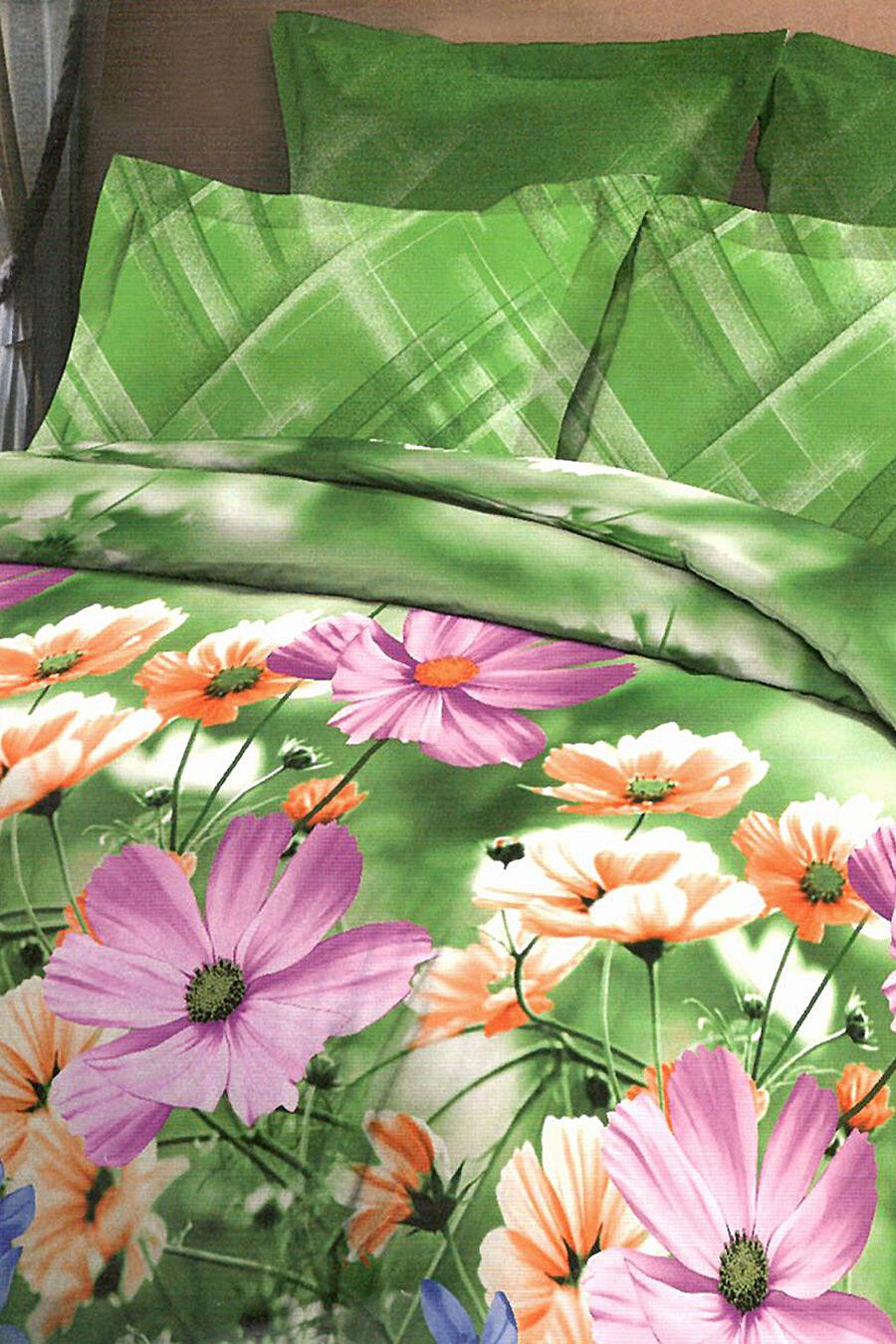 Комплект постельного белья #103233