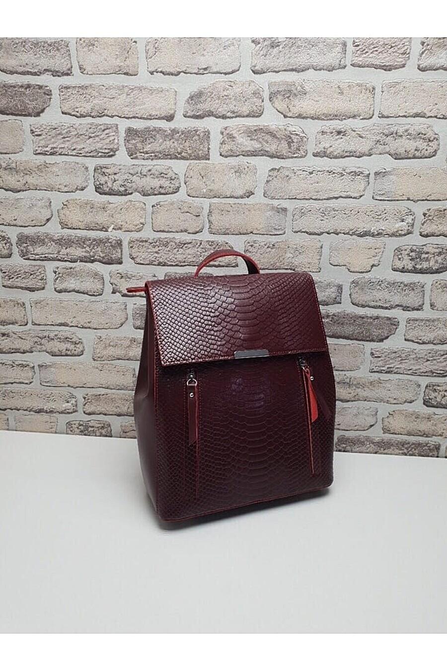 Рюкзак #103460